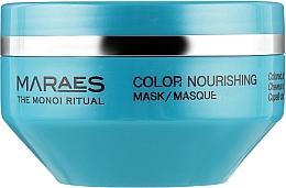Духи, Парфюмерия, косметика Питательная маска - Kaaral Maraes Color Nourishing Mask