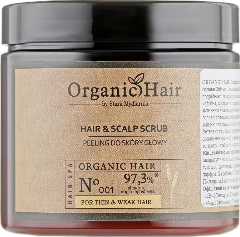 Органический скраб для ослабленных волос и кожи головы - Stara Mydlarnia Organic Hair Scrub For Thin And Weak Hair