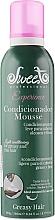 Духи, Парфюмерия, косметика Пенный кондиционер для жирных волос - Sweet Professional Experience Mousse Greasy Conditioner