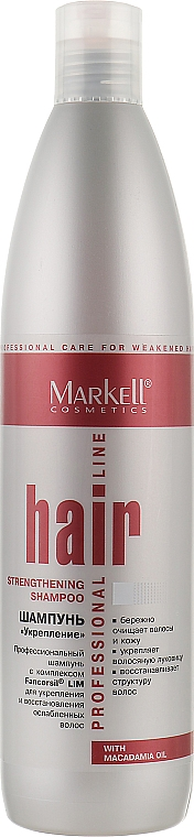 Шампунь для укрепления волос - Markell Cosmetics Professional Hair Line