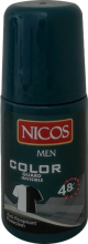 Духи, Парфюмерия, косметика Шариковый дезодорант - Nicos Roll On For Men Color Guard