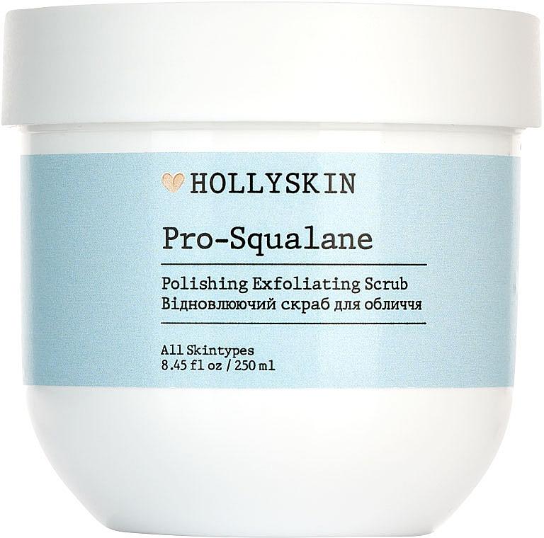 Скраб для лица - Hollyskin Pro-Squalane Polishing Exfoliating Scrub