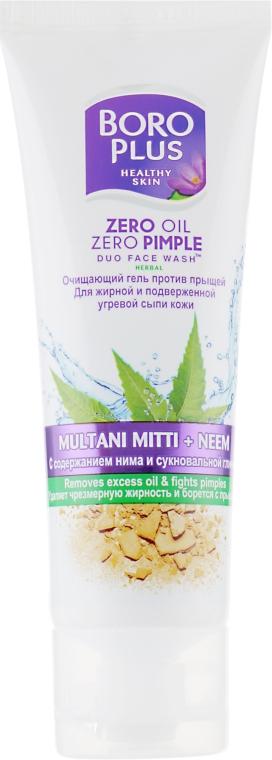 Очищающий гель против прыщей для жирной и подверженной угревой сыпи кожи - Химани Боро Плюс