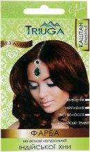 Парфумерія, косметика Фарба для волосся на основі натуральної індійської хни - Triuga Herbal