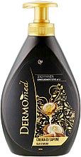 Духи, Парфюмерия, косметика Крем-мыло с аргановым маслом - Dermomed Cream Soap Argan Oil