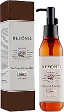 Духи, Парфюмерия, косметика Эфирное масло для тела - Beyond Total Recovery Body Essential Oil