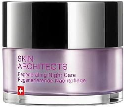Духи, Парфюмерия, косметика Восстанавливающий ночной крем - Artemis of Switzerland Skin Architects Regenerating Night Care