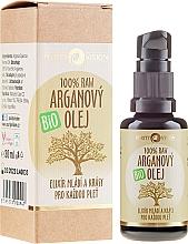 Духи, Парфюмерия, косметика Аргановое масло - Purity Vision 100% Raw Bio Argan Oil