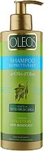 Духи, Парфюмерия, косметика Шампунь с маслом оливки - Oleos Shampoo