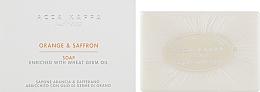 "Духи, Парфюмерия, косметика Мыло ""Апельсин и шафран"" - Acca Kappa Orange & Saffron Soap"