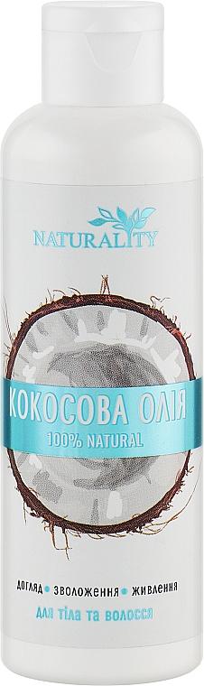Кокосовое масло для тела и волос - Naturality