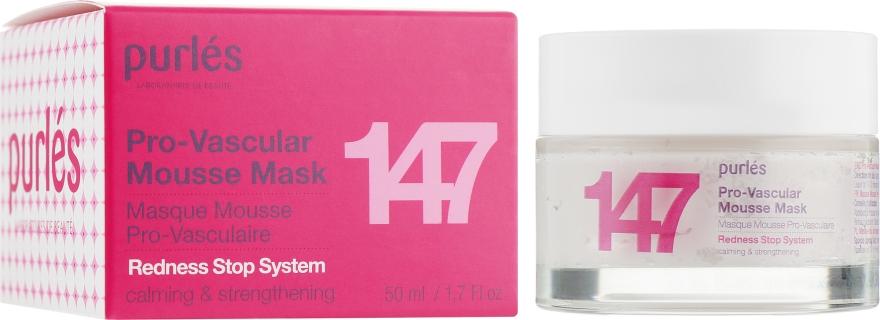 Pro-сосудистая маска-мусс - Redness Stop System Pro-Vascular Mousse Mask 147
