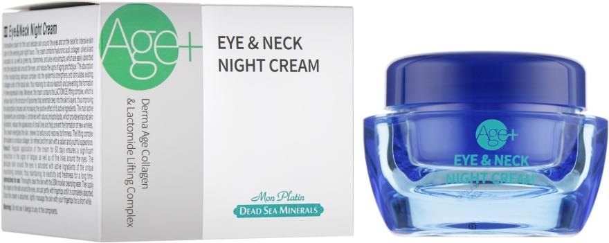 Ночной крем для кожи вокруг глаз и шеи - DSM Dead Sea Minerals Age+ Eye & Neck Cream