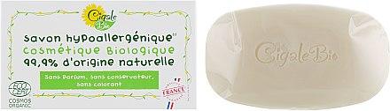Мыло твердое гипоаллергенное - La Cigale Bio Hypoallergenic Soap