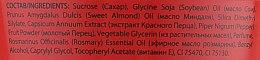 "Разогревающий скраб для тела ""Антицеллюлитный"" - Cafe Mimi Body Hot Scrub Anticellulite — фото N3"