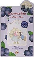 Духи, Парфюмерия, косметика Маска для лица с экстрактом ягод асаи - Sally's Box Loverecipe Acai Berry Mask