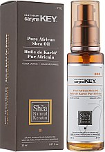 Відновлювальна олія ши - Saryna Key Color Lasting Pure African Shea Oil — фото N1