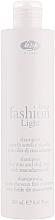Духи, Парфюмерия, косметика Шампунь для тонких и тусклых волос - Lisap Fashion Light Shampoo