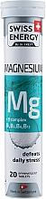 """Парфумерія, косметика Вітаміни шипучі """"Магній+В комплекс"""" - Swiss Energy Magnesium"""