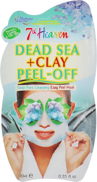 "Маска-пленка для лица ""Минералы Мертвого моря и глина"" - 7th Heaven Dead Sea & Clay Peel Off Mask"