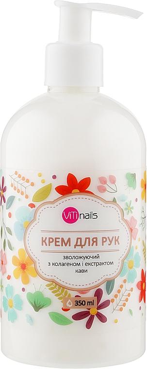 Крем для рук увлажняющий с коллагеном и экстрактом кофе, с дозатором - ViTinails
