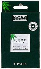 Духи, Парфюмерия, косметика Гелевые патчи под глаза - Beauty Formulas Hemp Beauty Eye Gel Patches