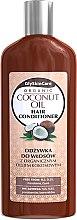 Духи, Парфюмерия, косметика Кондиционер для волос с кокосовым маслом, коллагеном и кератином - GlySkinCare Coconut Oil Hair Conditioner