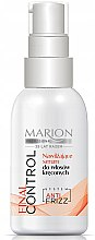 Духи, Парфюмерия, косметика Увлажняющая сыворотка для кудрявых волос - Marion Professional Final Control