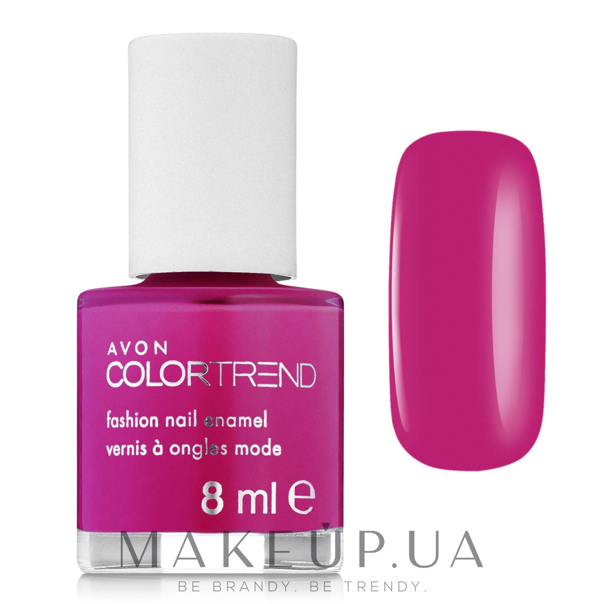 Лак для ногтей - Avon Color Trend — фото Icon