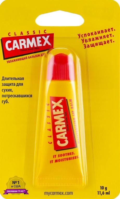 """Бальзам для губ """"Original"""" - Carmex Lip Balm"""