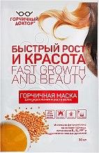"""Духи, Парфюмерия, косметика Маска для укрепления и роста волос - """"Горчичный доктор"""" (пробник)"""