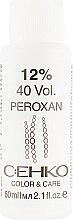 Духи, Парфюмерия, косметика Оксидант - C:EHKO Color Cocktail Peroxan 12% 40Vol.