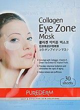 Парфумерія, косметика Набір тканинних патчів під очі з колагеном - Purederm Collagen Eye Zone Mask