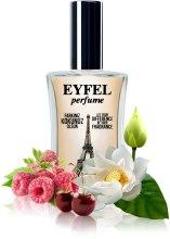 Духи, Парфюмерия, косметика Eyfel Perfume My NY S-5 - Туалетная вода