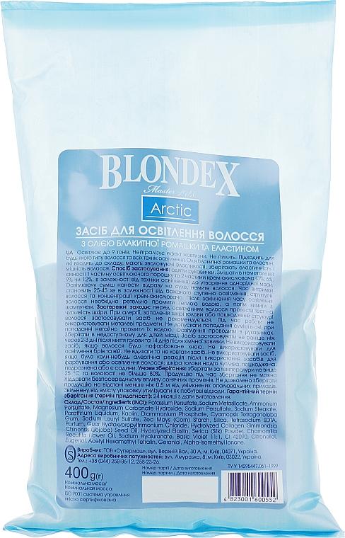 Средство для осветления волос - Supermash Blondex Arctic