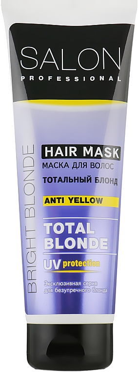 "Маска для волос ""Тотальный блонд"" - Salon Professional Hair Mask Anti Yellow Total Blonde"
