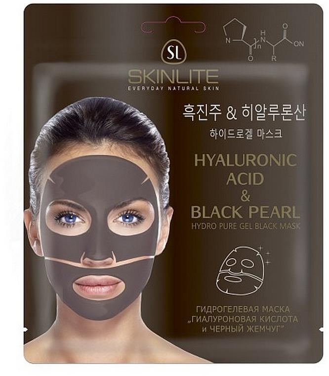 "Гидрогелевая маска ""Гиалуроновая кислота и черный жемчуг"" - Skinlite Hyaluronic Acid & Black Pearl Face Mask"