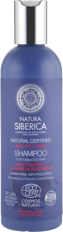 """Шампунь для тонких волос и секущихся кончиков """"Anti-Pollution"""" - Natura Siberica Exclusive"""