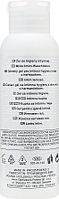 Освежающее очищающее средство для интимной гигиены с соком алоэ и экстрактом ромашки - Avon — фото N2