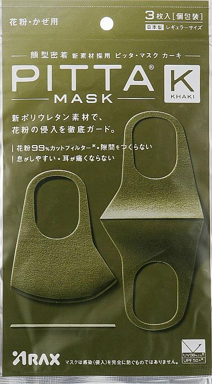 Набор защитных масок, 3шт - ARAX Pitta Mask Khaki