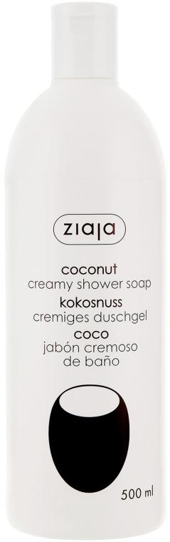 "Крем-мыло для душа ""Кокосовое"" - Ziaja Coconut Creamy Shower Soap"
