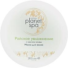 """Маска для волос """"Райское увлажнение"""" с маслом оливы - Avon Planet Spa Hair Mask — фото N1"""