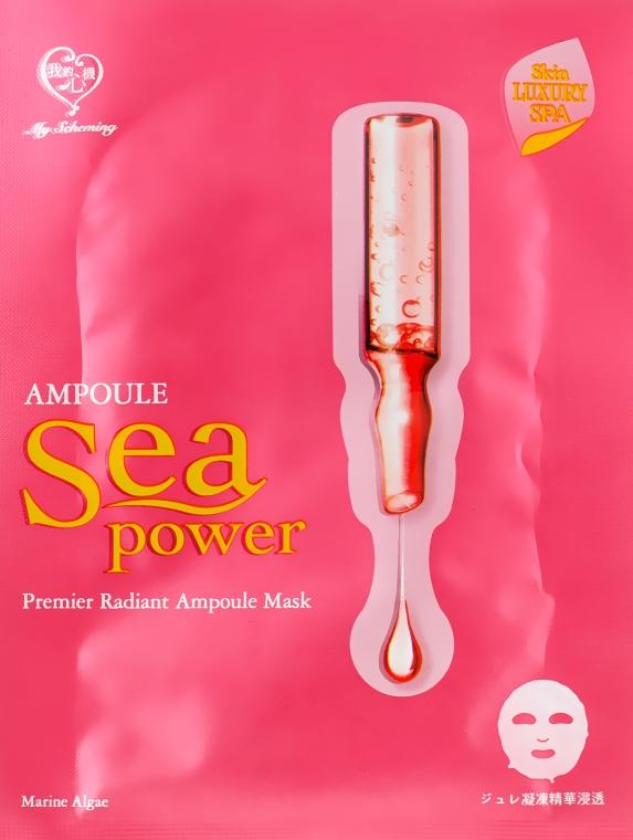 Ампульная маска для сияния кожи - My Scheming Premier Radiant Ampoule Mask