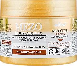 "Духи, Парфюмерия, косметика Мезоскраб ""Body Slim"" для тела солевой - Bielita Mezo Body Complex"