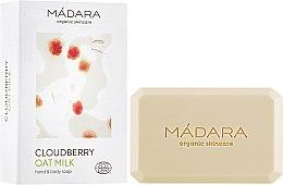 """Духи, Парфюмерия, косметика Мыло для рук и тела """"Морошка и Овсяное молочко """" - Madara Cosmetics Cloudberry & Oat Milk Soap"""