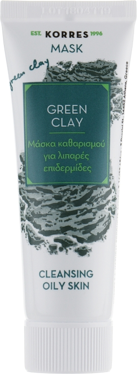Очищающая маска для жирной кожи с зеленой глиной - Korres Green Clay Cleansing Mask For Oily Skin