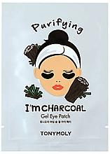 Духи, Парфюмерия, косметика Гелевые патчи для глаз - Tony Moly Purifying I'm Charcoal Eye Mask