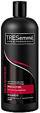 Духи, Парфюмерия, косметика Шампунь для волос - Tresemme Color Revitalise Shampoo
