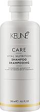 """Духи, Парфюмерия, косметика Шампунь для волос """"Основное питание"""" - Keune Care Vital Nutrition Shampoo"""