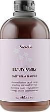 Духи, Парфюмерия, косметика Выравнивающий и разглаживающий шампунь - Nook Beauty Family Sweet Relax Shampoo PH 5.5